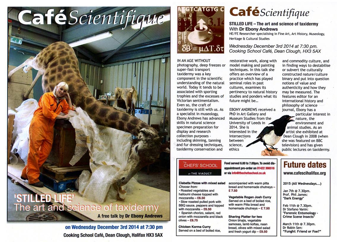 cafe sci dec 2014 2